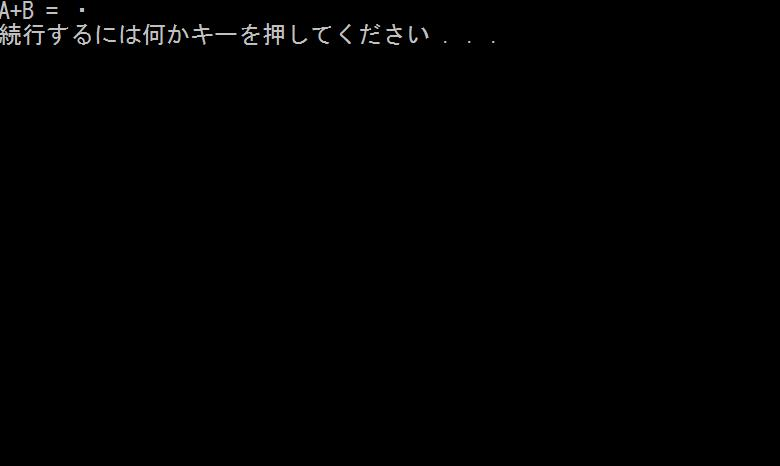 f:id:yasu-game-void:20170315235644j:plain