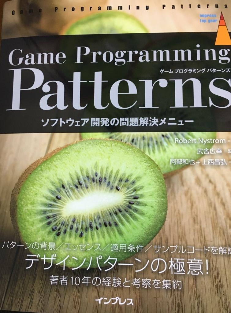 f:id:yasu-game-void:20170330234920j:plain