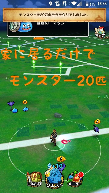 f:id:yasu-hito-i0863:20190913185244j:plain