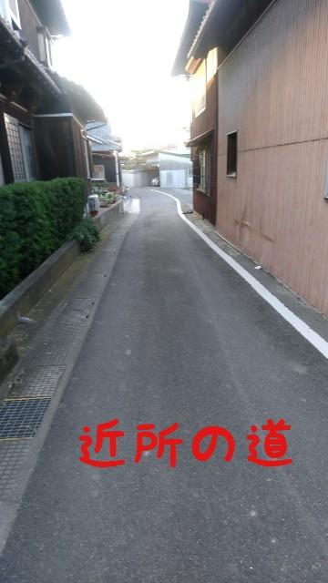 f:id:yasu-hito-i0863:20190915205205j:plain