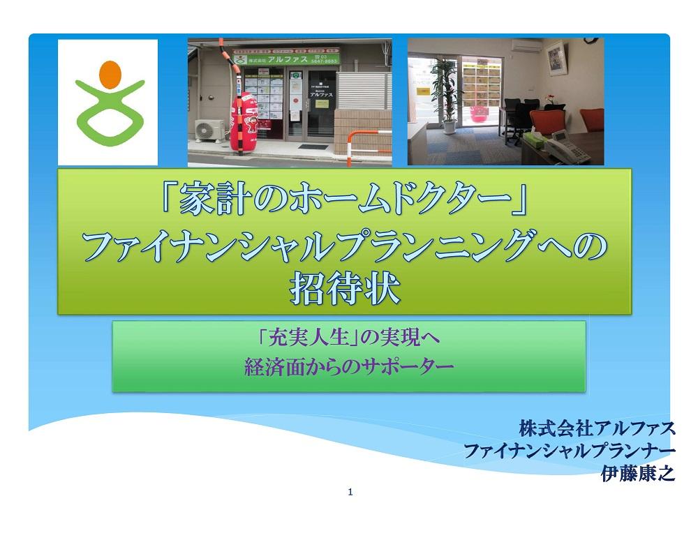 f:id:yasu-i1126:20170518175024j:plain