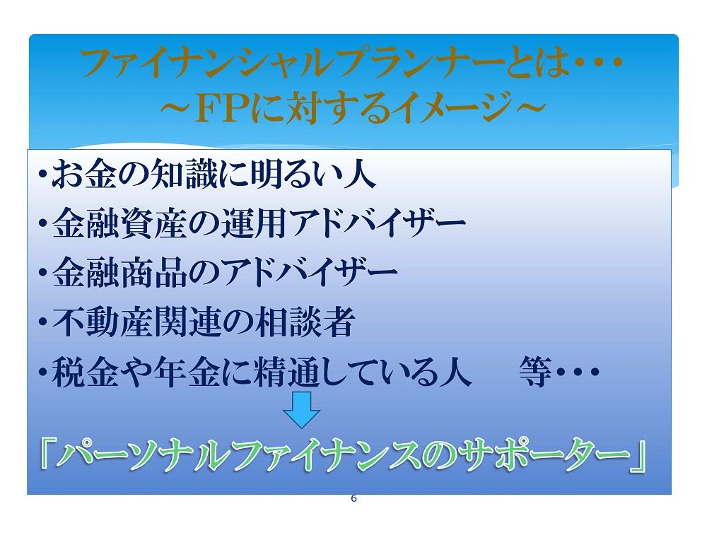 f:id:yasu-i1126:20170522081349j:plain