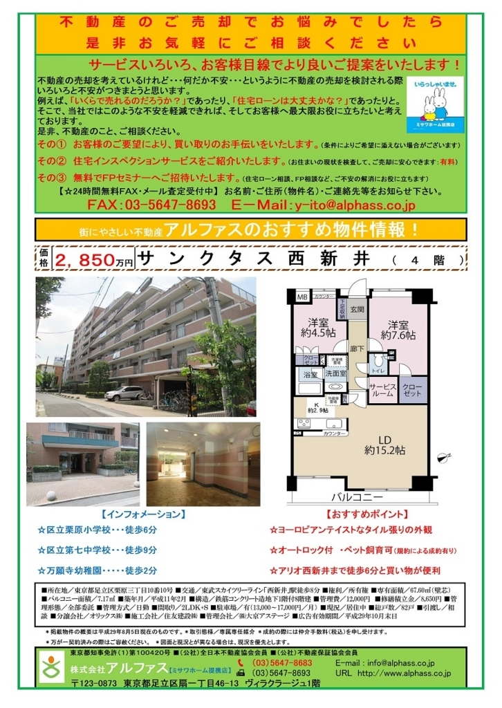 f:id:yasu-i1126:20171011001642j:plain