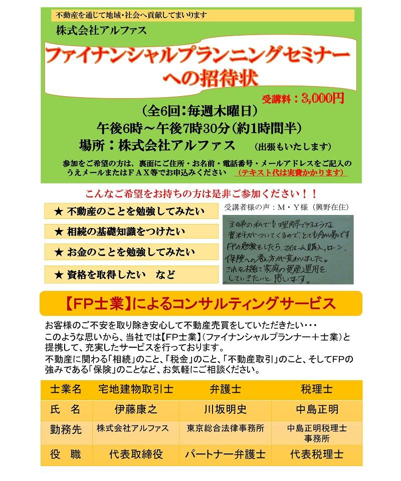 f:id:yasu-i1126:20171112102303j:plain