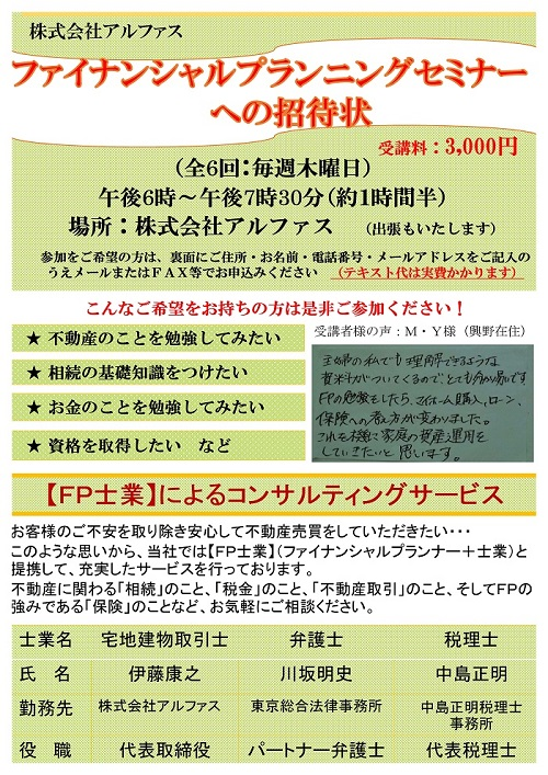 f:id:yasu-i1126:20180112191548j:plain