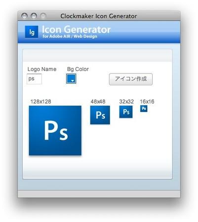 f:id:yasu-log:20080412011912j:image