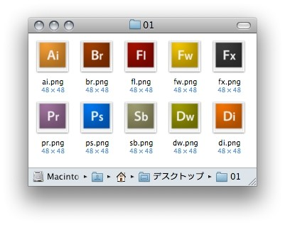 f:id:yasu-log:20080412020757j:image