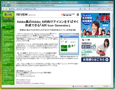 f:id:yasu-log:20080716232733p:image