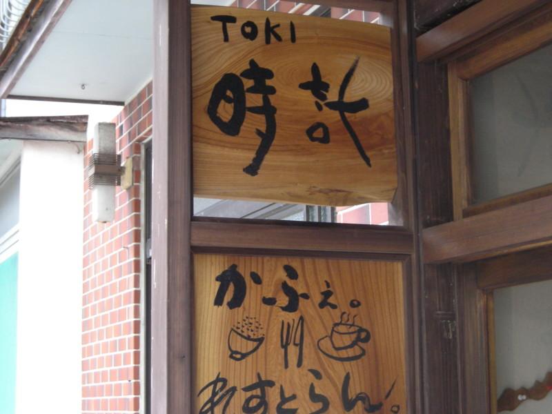 f:id:yasu-san:20110430124728j:image:w360