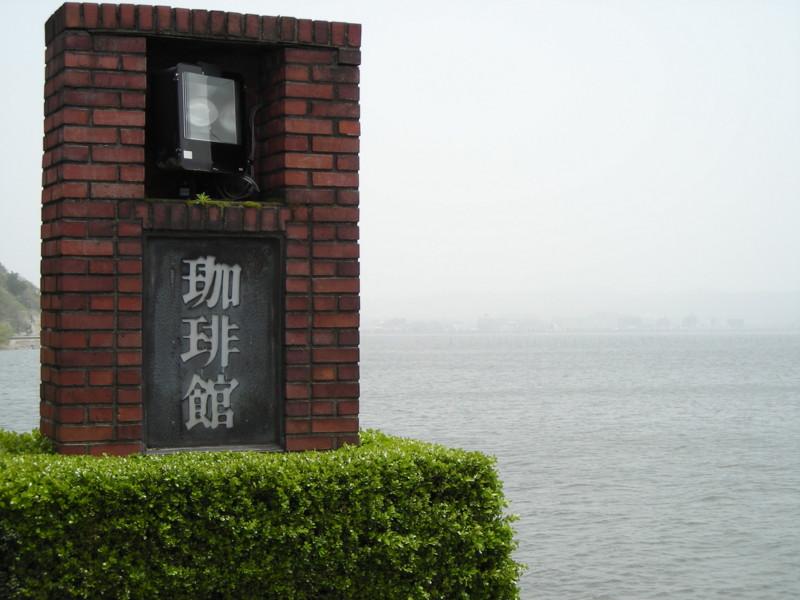 f:id:yasu-san:20110502130219j:image:w360
