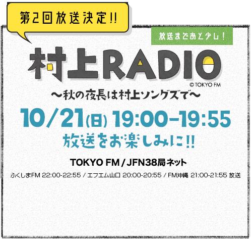 f:id:yasu-san:20181020141435p:image