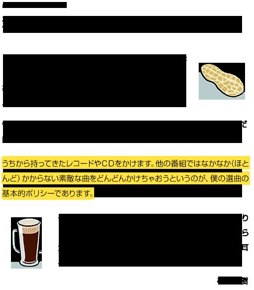 f:id:yasu-san:20181020141530p:image