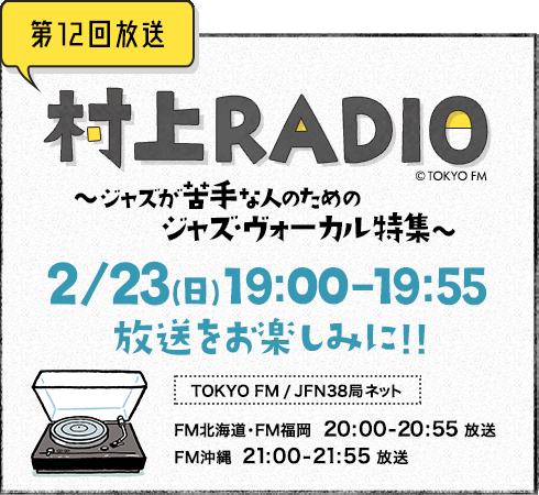 f:id:yasu-san:20200222090013p:plain