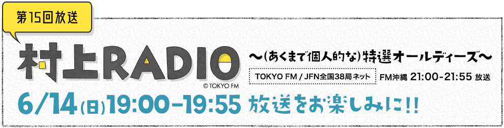 f:id:yasu-san:20200615072419p:plain