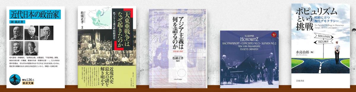 f:id:yasu-san:20200621061638p:plain