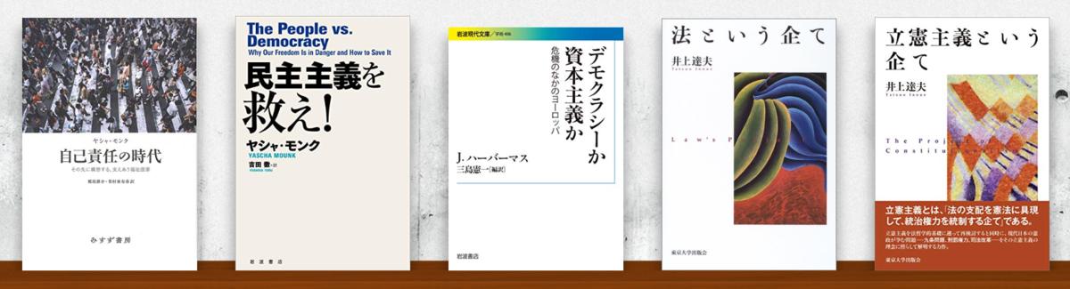 f:id:yasu-san:20200804074735p:plain