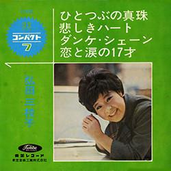 f:id:yasu-san:20200808203509j:plain