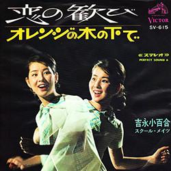f:id:yasu-san:20200812050544j:plain