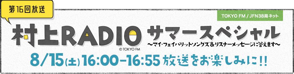 f:id:yasu-san:20200814154150p:plain