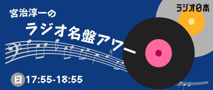 f:id:yasu-san:20210221164417j:plain