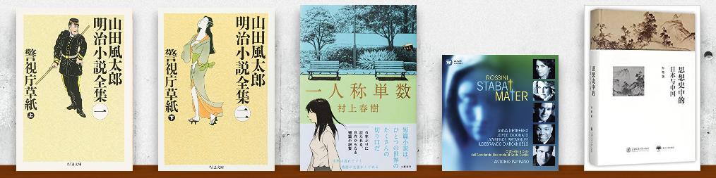 f:id:yasu-san:20210226200006p:plain