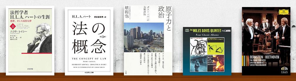 f:id:yasu-san:20210404153137p:plain