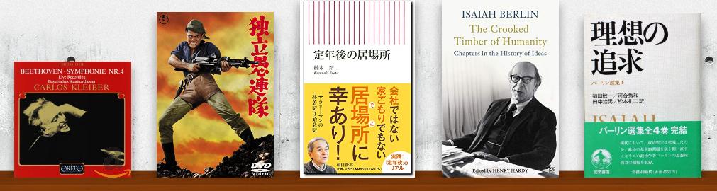 f:id:yasu-san:20210725163037p:plain