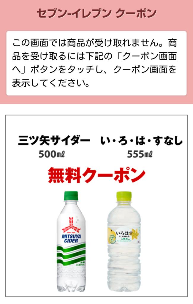 f:id:yasu-yasutan:20170727104238p:plain