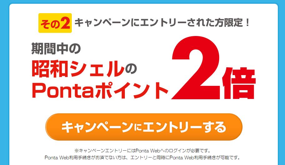 f:id:yasu-yasutan:20170802091717j:plain
