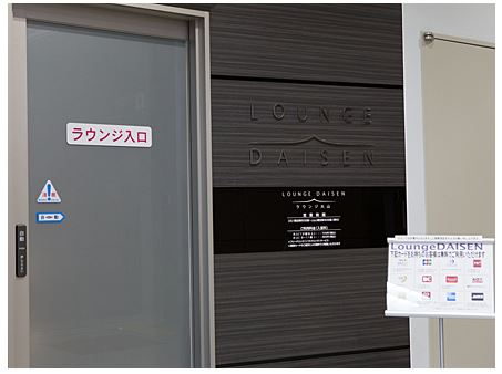 f:id:yasu-yasutan:20170816085627j:plain