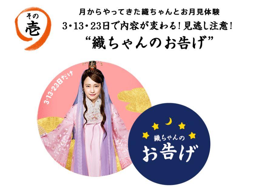 f:id:yasu-yasutan:20170828154843j:plain