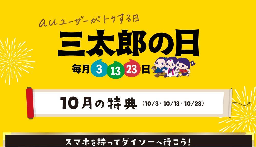 f:id:yasu-yasutan:20170927213605j:plain