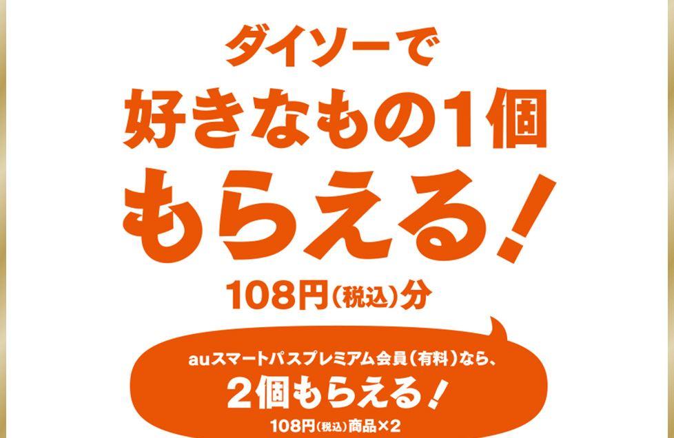 f:id:yasu-yasutan:20170927213613j:plain