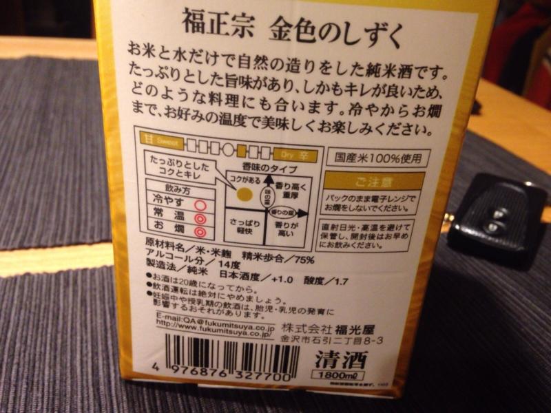 f:id:yasu0126:20161105221746j:plain