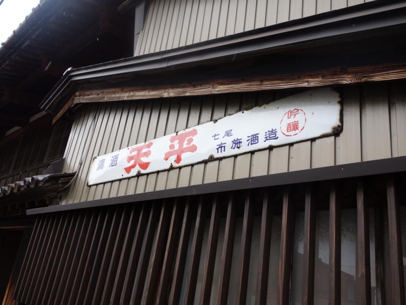 f:id:yasu0126:20161210102433j:plain