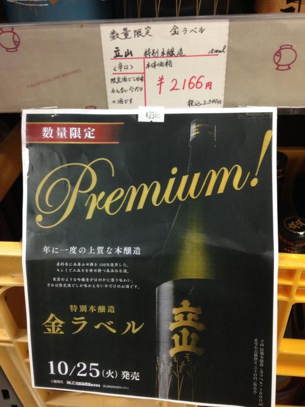 f:id:yasu0126:20161227135647j:plain