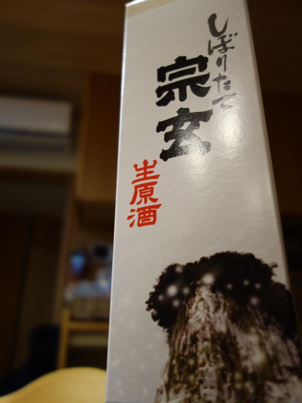 f:id:yasu0126:20170122201204j:plain
