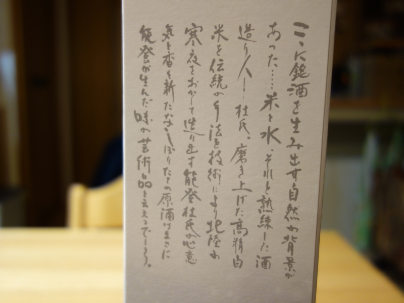 f:id:yasu0126:20170122201237j:plain