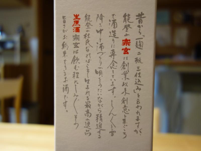 f:id:yasu0126:20170122201254j:plain