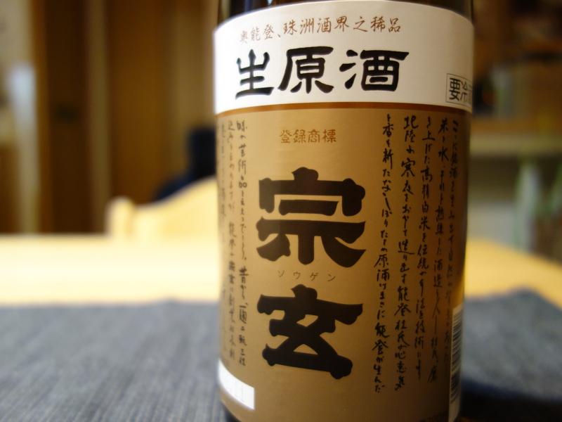 f:id:yasu0126:20170122201449j:plain