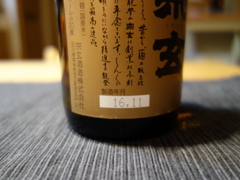 f:id:yasu0126:20170122201523j:plain
