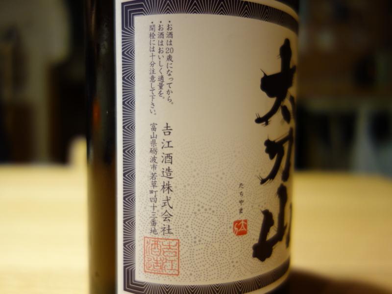 f:id:yasu0126:20170128221948j:plain