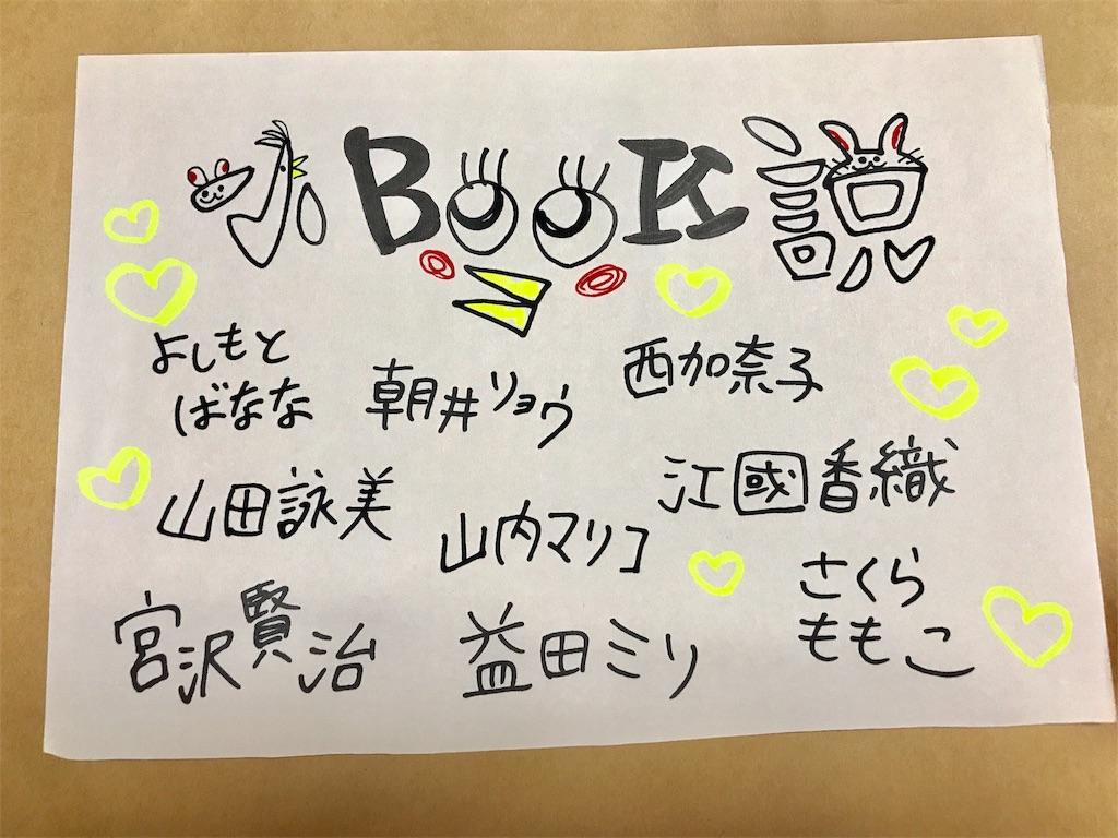 f:id:yasu0721tune:20170928205911j:image