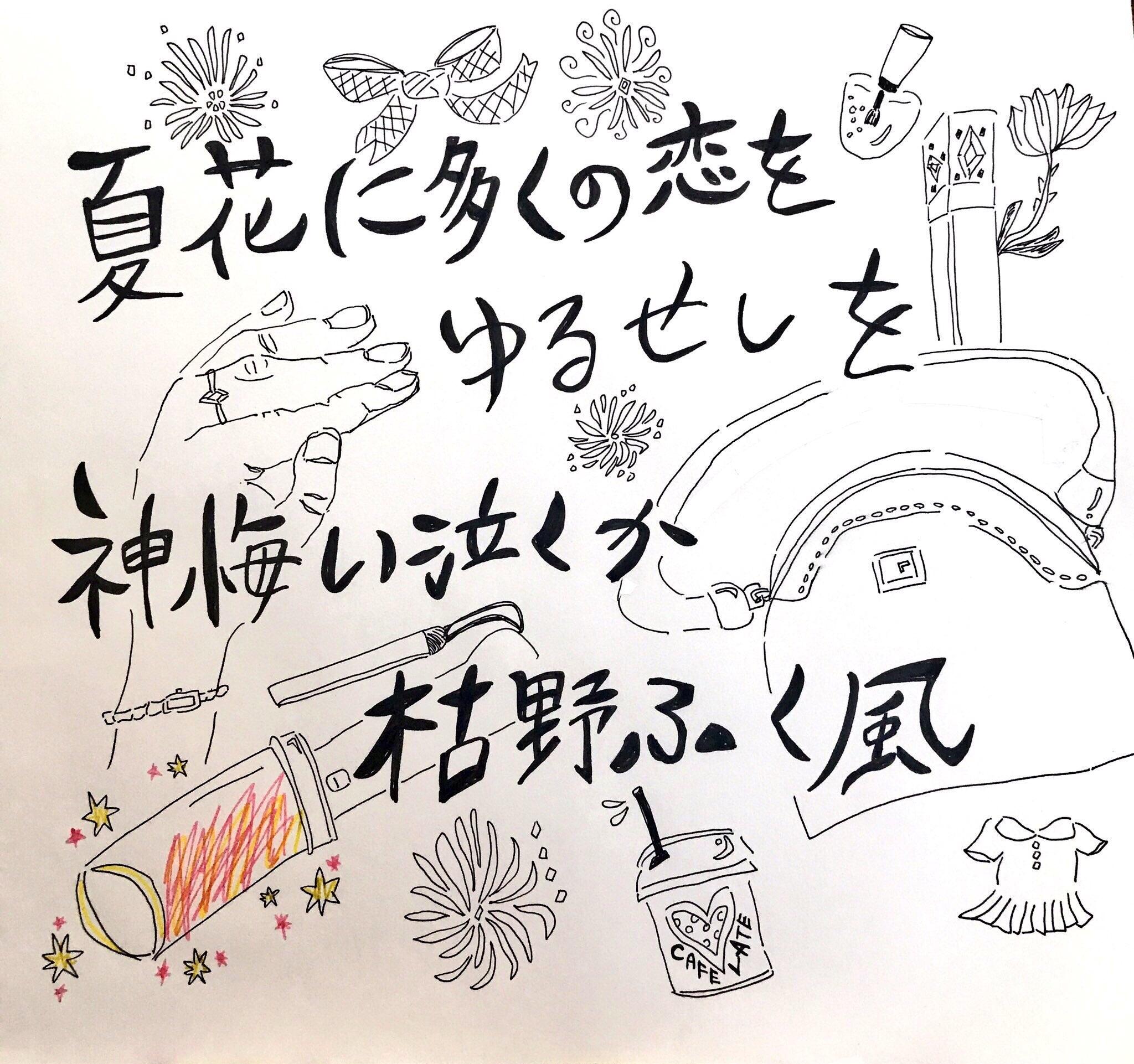 f:id:yasu0721tune:20171213185258j:image