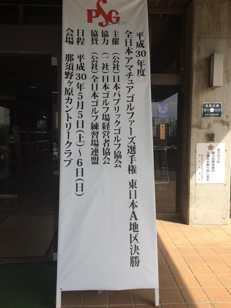 f:id:yasu104kun:20180522012216j:plain