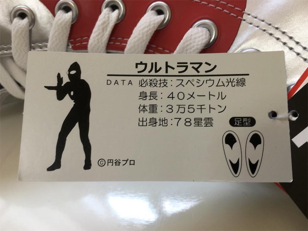 f:id:yasu45:20160731114607j:image