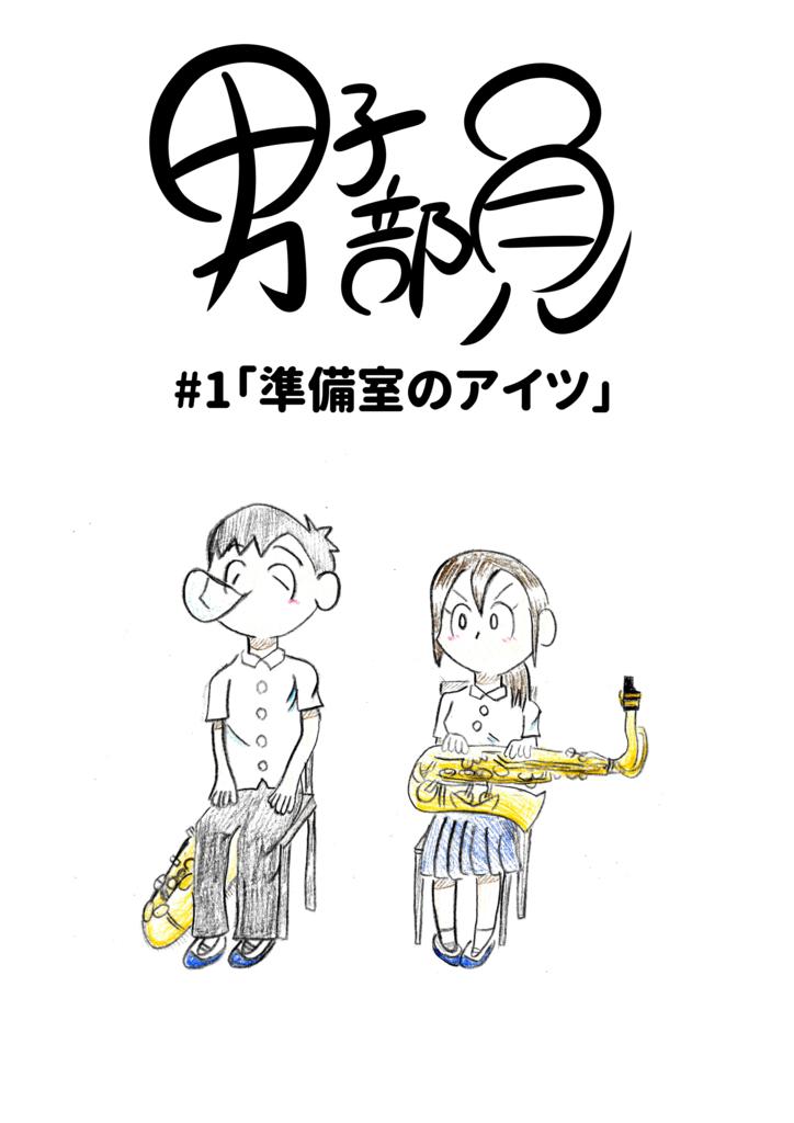 f:id:yasu83021:20161008142520j:plain