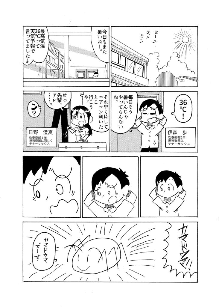f:id:yasu83021:20161008142525j:plain