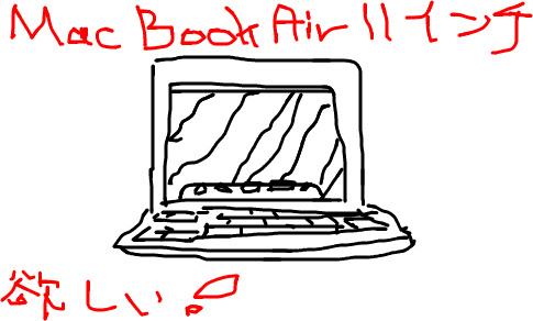 f:id:yasu_boy:20110115110436j:image