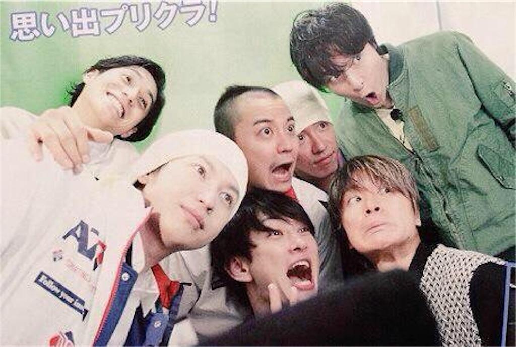 f:id:yasu_sho:20180419141912j:image